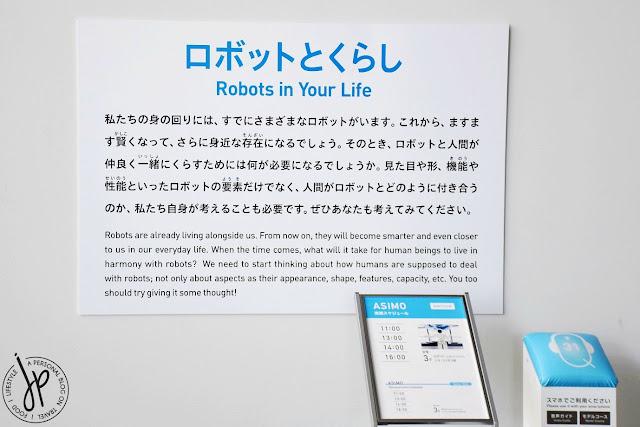 robots information at miraikan museum