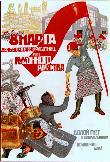 Resultado de imagen de carteles de la mujer trabajadora