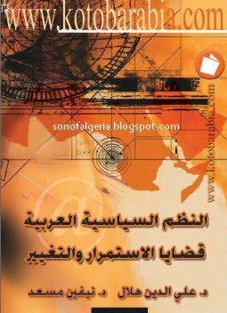 f207c8ddd كتب ومؤلفين [الأرشيف] - شبكة خبراء الأسهم