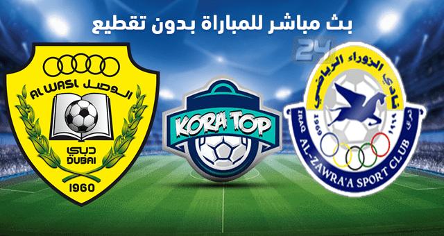 نتيجة مباراة الوحدة الاماراتي واتحاد جدة اليوم 11-3-2019 في دوري أبطال آسيا