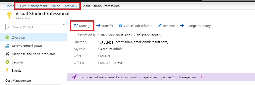 [Azure] You cannot perform any write actions on this subscription until it is re-enabled