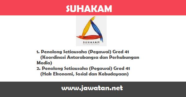 Jobs in Suruhanjaya Hak Asasi Manusia Malaysia (SUHAKAM) (18 Jun 2018)