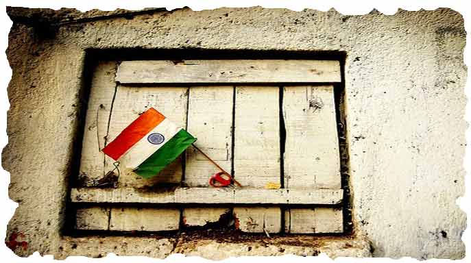 nice independence image
