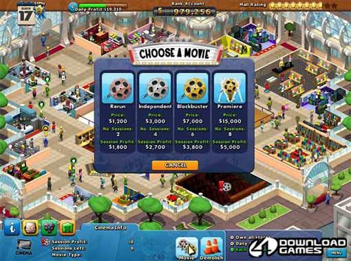 لعبة المول Mall-a-Palooza