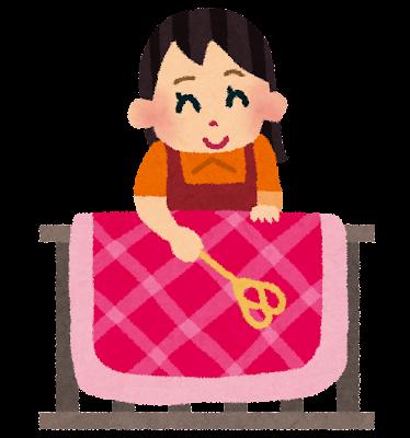 布団干しのイラスト