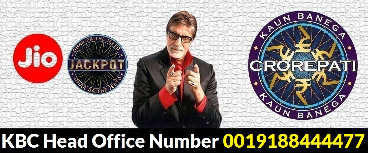KBC Lottery Winner 2021 | KBC Jio Lottery Winner List 2021