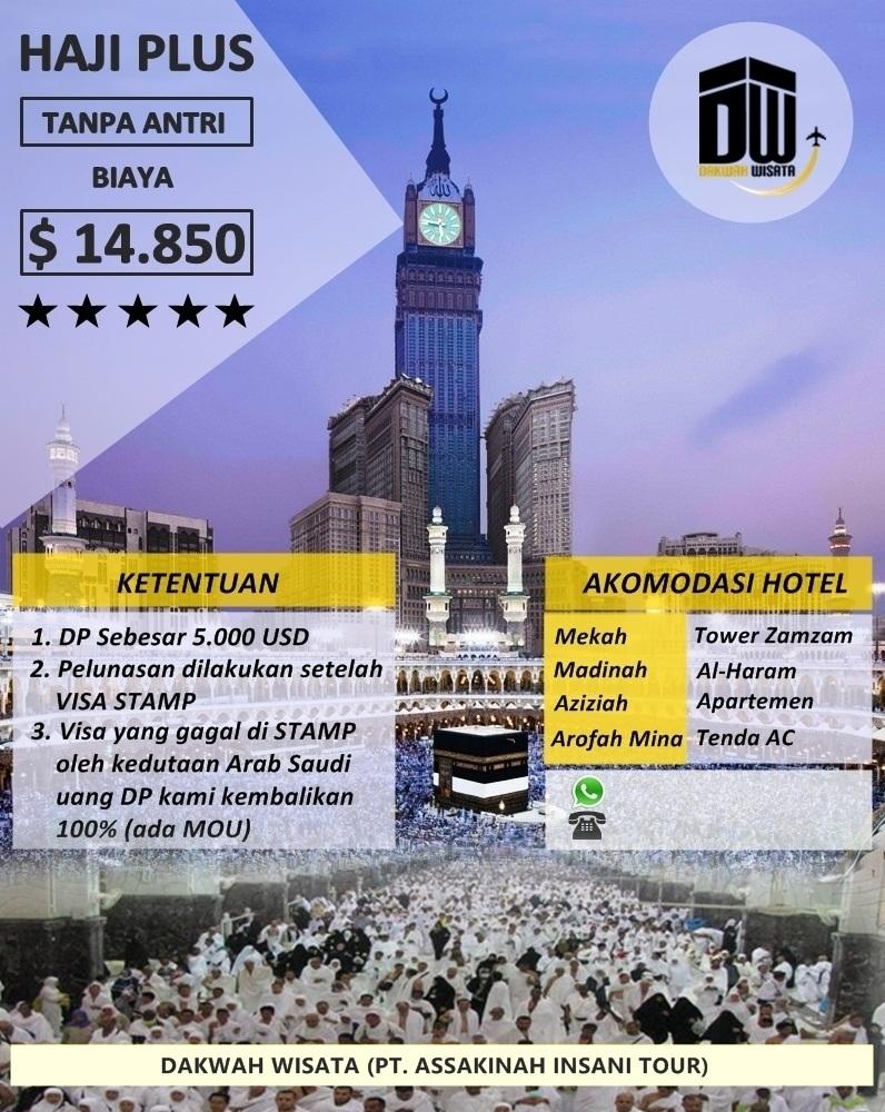 Paket Haji Plus 2018