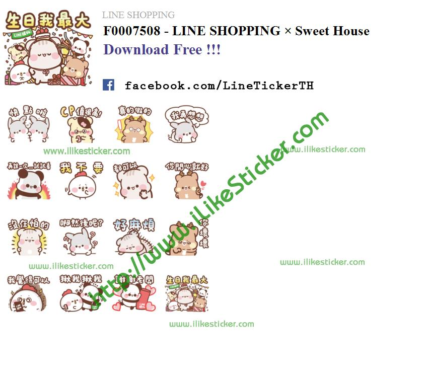 LINE SHOPPING × Sweet House