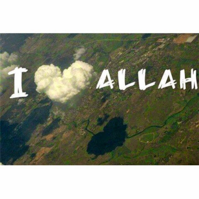 gambar tulisan i love Allah
