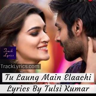 tu-laung-main-elaachi-lyrics-luka-chuppi-2019-tulsi-kumar-kriti-sanon-kartik-aaryan