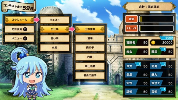 Screenshot gameplay KonoSuba Limited Edition