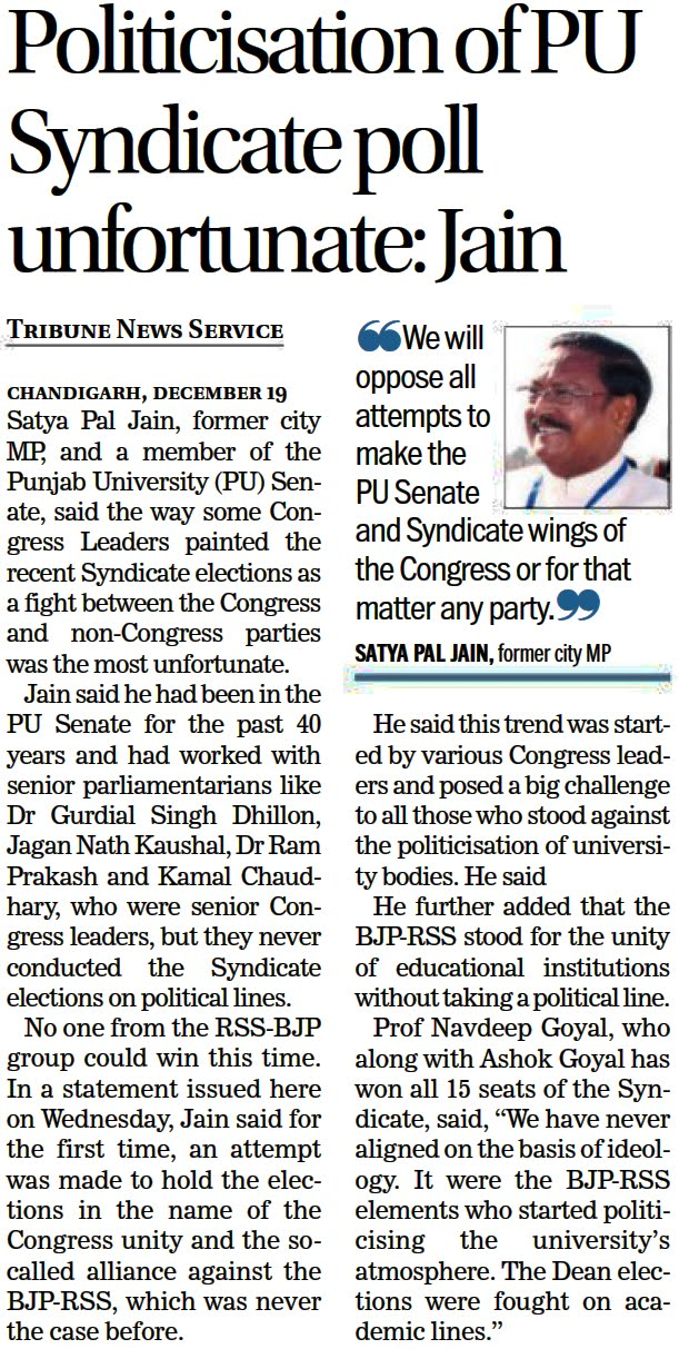 We will oppose all attempts to make the PU Senate and Syndicate wings of the Congress or for that matter any party - Satya Pal Jain, former city MP