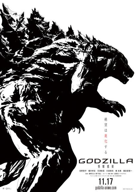Godzilla: Kaiju Wakusei