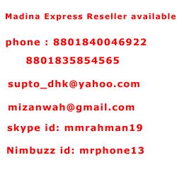 Madina Express Mobile dialer reseller