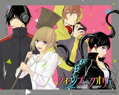 Queen's Quality de Kyousuke Motomi