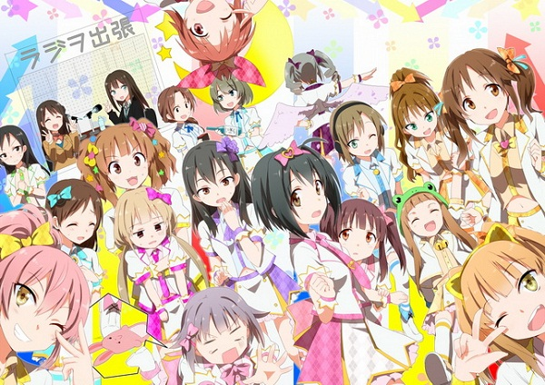 The iDOLM@STER Cinderella Girls Sub Indo