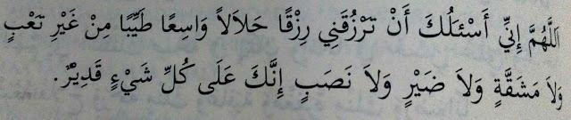 Doa Agar Dagangan Laris menurut Islam