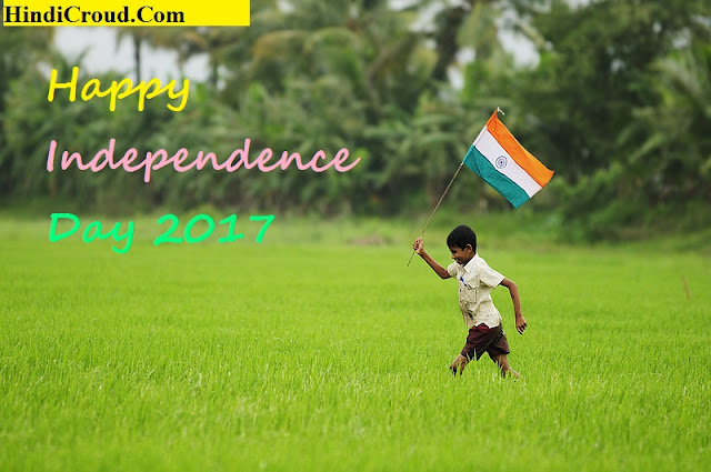 full-essay-on-independence-day-in-hindi