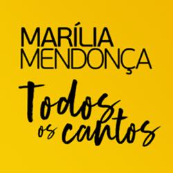 Baixar Música Serenata - Marília Mendonça Mp3