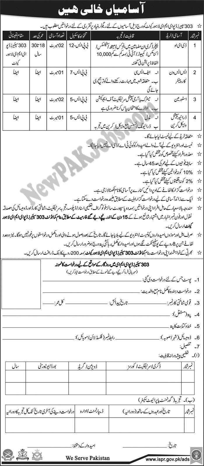 New-Jobs-in-Army-03-Spare-Depot-Eme-Lahore-Cantt
