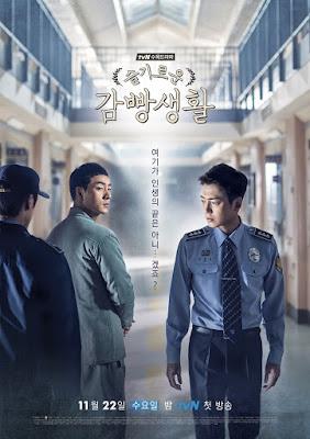 Prison Playbook (슬기로운 감빵생활) (2017)