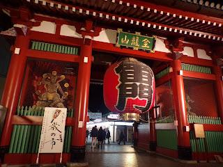 Puerta de Kaminarimon sensoji