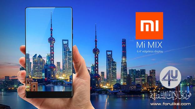 هواتف شاومي Xiaomi التي ستحصل على تحديث أندرويد 7 نوجا Nougat