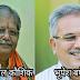 कांग्रेस - भाजपा में आरोप प्रत्यारोप से गरमाया चुनावी बाजार, भूपेश के आरोपों पर कौशिक ने दिए उत्तर