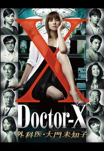 Doctor X S02 Hindi Dubbed Complete Series 720p BRRip x265 HEVC