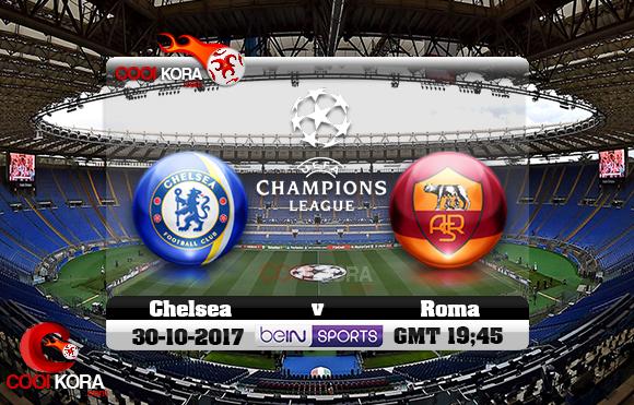 مشاهدة مباراة روما وتشيلسي اليوم 31-10-2017 في دوري أبطال أوروبا