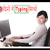 How to learn typing in 15 days