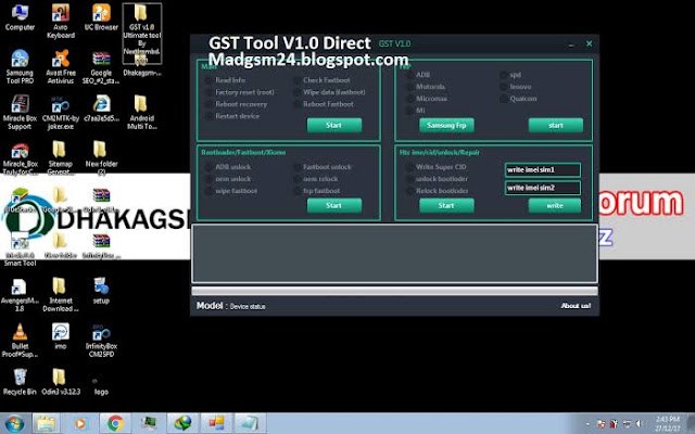 GST Ultimate tool v1.0 Latest version Free Download