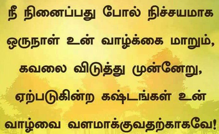 With pdf kavithaigal bharathiar in tamil meaning