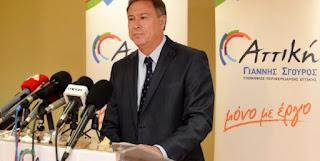 Γιάννης Σγουρός : Δείγμα επικίνδυνης νοοτροπίας η πρόταση για διορισμένους διοικητικούς γραμματείς στη αυτοδιοίκηση