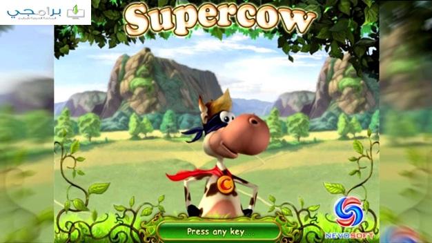 تحميل لعبة البقرة الخارقة الشقية super cow القديمة للكمبيوتر والاندرويد كاملة برابط مباشر ميديا فاير مضغوطة