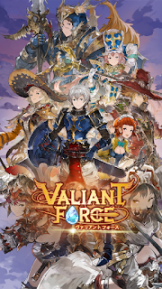 Valiant Force Android Apk