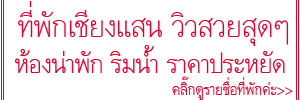 http://khunnaiver.blogspot.com/2016/11/30.html