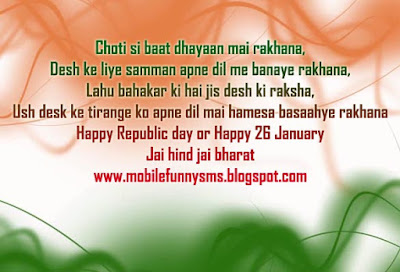 HAPPY REPUBLIC DAY PHOTO