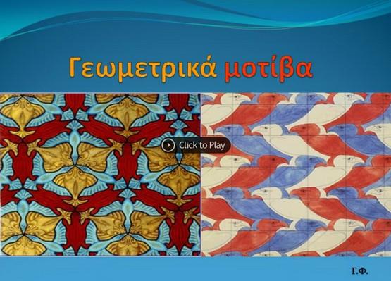 http://cnode4.slideboom.com/presentations/997629/presentation.swf?slideboom_skin=0