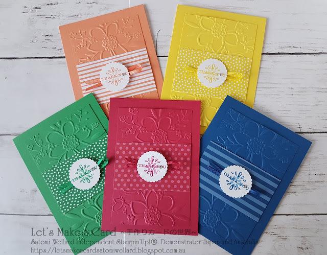 SU New In colors2018-2020 Mono tone Thank You  Satomi Wellard-Independent Stampin'Up! Demonstrator in Japan and Australia, #su, #stampinup, #cardmaking, #papercrafting, #rubberstamping, #stampinuponlineorder, #craftonlinestore, #papercrafting    #スタンピン #スタンピンアップ #スタンピンアップ公認デモンストレーター #ウェラード里美 #手作りカード #スタンプ #カードメーキング #ペーパークラフト #スクラップブッキング #ハンドメイド #オンラインクラス #スタンピンアップオンラインオーダー #スタンピンアップオンラインショップ  #動画 #フェイスブックライブワークショップ  #インカラー2018-2020 #サンキューカード