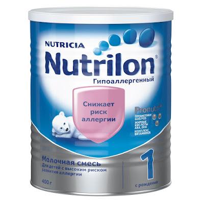 Bán sữa Nutrilon số 1 không gây dị ứng hộp 400g từ 0 tháng [Sữa Nga chính hãng xách tay]