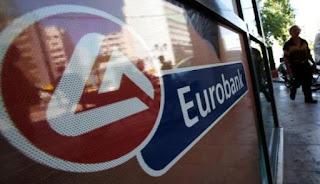 Eurobank: «Σκότωσε» «κόκκινα» δάνεια ύψους 1,5 δισ. ευρώ