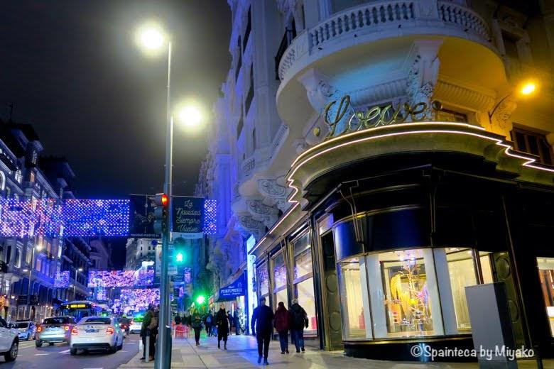 Loewe Gran Via Madrid クリスマスイルミネーション開催中のスペイン王室御用達のロエベ