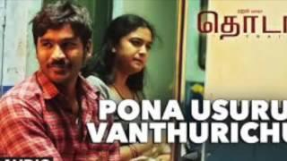 Pona Usiru Vandhurichu Cover Ganesh