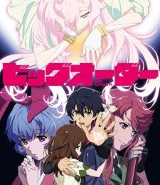 Big Order OVA -  2015 Poster