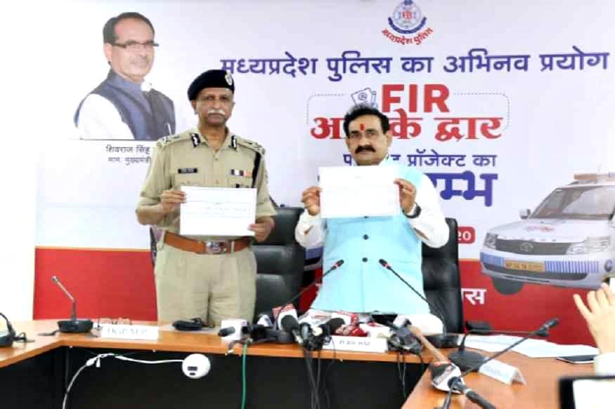 "Madhya Pradesh News- Bhopal News- MP News- FIR-Aapke-Dwar-scheme-inaugurated-will-come-home-and-write-report-dial-भोपाल-मध्यप्रदेश-100-एफ.आई.आर-आपके द्वार"" योजना का शुभारंभ, घर आकर रिपोर्ट लिखेगी डायल 100"