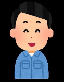 男性作業員の表情のイラスト「笑った顔」表情