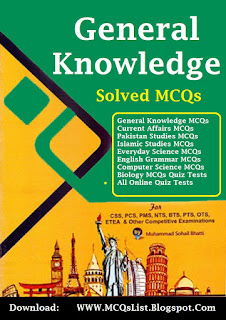 GK Dogar Publishers MCQs Books Free Download In PDF