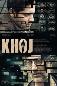 Khoj (2017) Bengali 300MB Full Movie Download HDRip