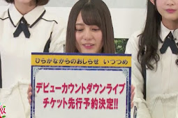 "Hiragana Keyakizaka46 announces their 'Independency' change to ""Hinatazaka46"""